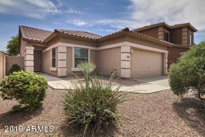 41213 W GRANADA Drive, Maricopa, AZ 85138