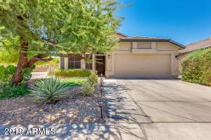 4725 E SANDS Drive, Phoenix, AZ 85050