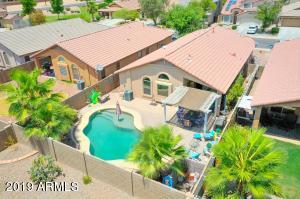 41389 W WALKER Way, Maricopa, AZ 85138