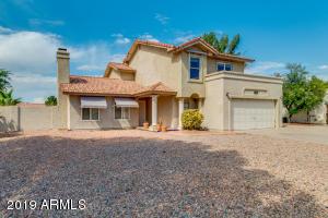 1588 E FAIRVIEW Street, Chandler, AZ 85225