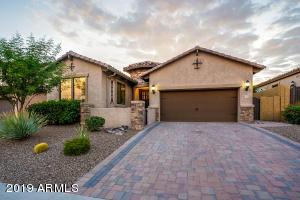 1708 N ATWOOD Circle, Mesa, AZ 85207