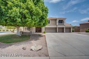 7512 E LELAND Circle, Mesa, AZ 85207
