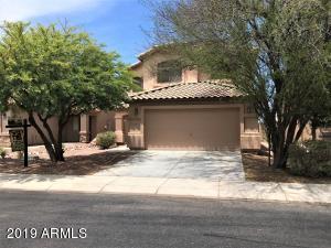 42068 W Hillman Drive, Maricopa, AZ 85138