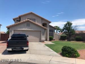 1262 W SWAN Court, Chandler, AZ 85286