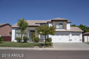 2135 N Chestnut Circle, Mesa, AZ 85213