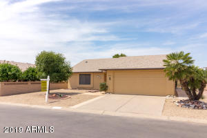 7632 E EDGEWOOD Avenue, Mesa, AZ 85208