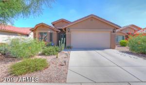 2567 E SANTA MARIA Drive, Casa Grande, AZ 85194