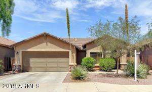 6238 S COTTONFIELDS Lane, Laveen, AZ 85339