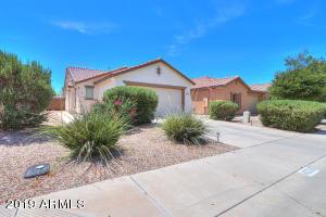 40033 W CATHERINE Drive, Maricopa, AZ 85138