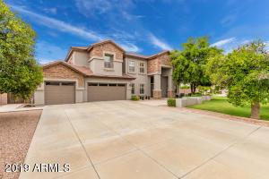 4323 E FOX Circle, Mesa, AZ 85205