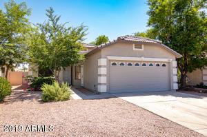 1385 W PAGE Avenue, Gilbert, AZ 85233
