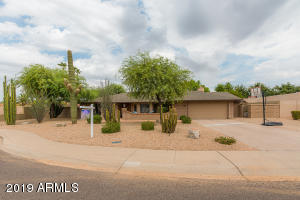 5402 E LAUREL Lane, Scottsdale, AZ 85254
