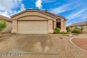 43890 W CAHILL Drive, Maricopa, AZ 85138
