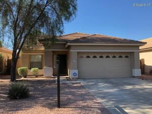 12515 W HONEYSUCKLE Street, Litchfield Park, AZ 85340