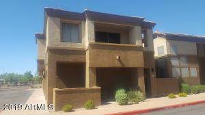 1445 E BROADWAY Road, 203, Tempe, AZ 85282