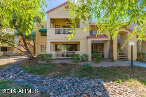 Charming 1st floor, single level condo in the IDEAL subdivision location - close to pool, beautiful views, private & peaceful!