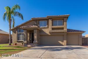 12606 W SUNNYSIDE Drive, El Mirage, AZ 85335