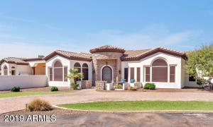 4411 E VERMONT Avenue S, Phoenix, AZ 85018