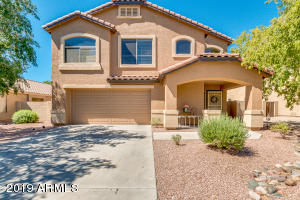 5248 N 125TH Avenue, Litchfield Park, AZ 85340