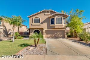 7511 E NATAL Avenue, Mesa, AZ 85209