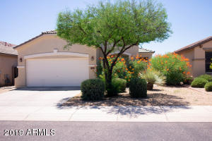 17223 W Smokey Drive, Surprise, AZ 85388