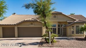 17833 W SUMMIT Drive, Goodyear, AZ 85338