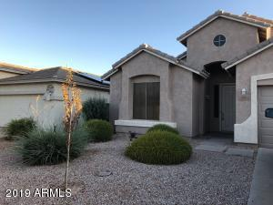 133 E PICCOLO Court, San Tan Valley, AZ 85143