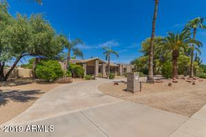 7656 E SWEETWATER Avenue, Scottsdale, AZ 85260
