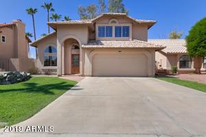 18904 N 68TH Avenue, Glendale, AZ 85308