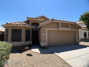 1737 E MORGAN Court, Gilbert, AZ 85295