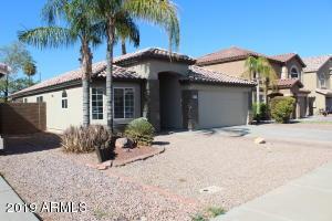2530 E CAMELLIA Drive, Gilbert, AZ 85296