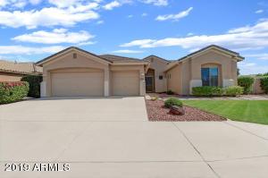 4215 W HACKAMORE Drive, Phoenix, AZ 85083