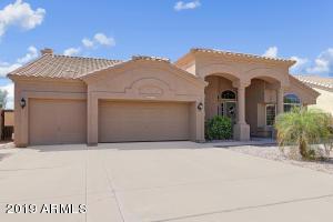5743 W GARY Drive, Chandler, AZ 85226
