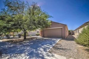 37137 W AMALFI Avenue, Maricopa, AZ 85138