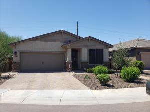 256 N JESSE Street, Chandler, AZ 85225