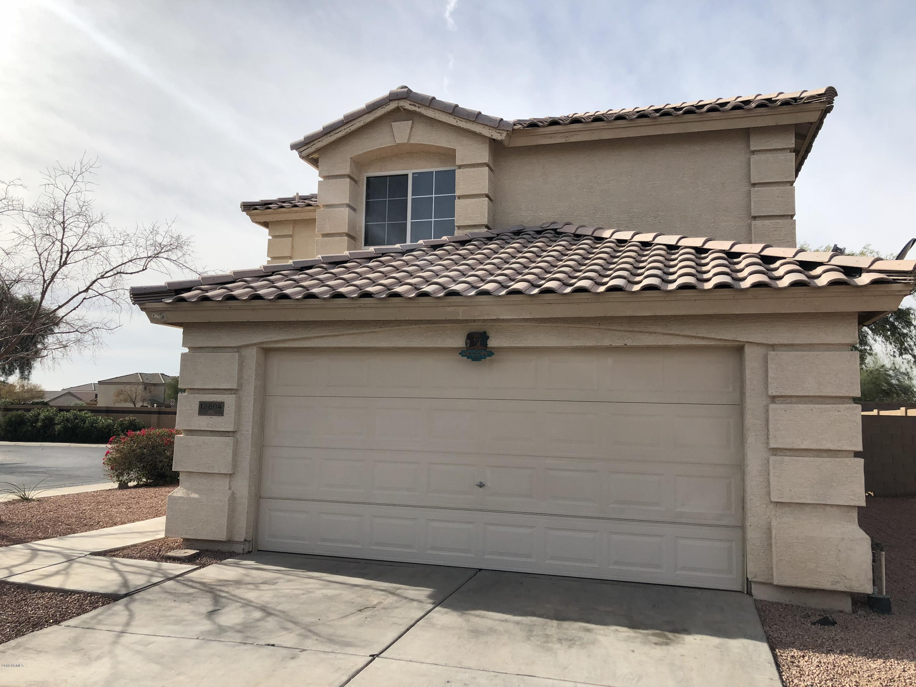 Photo of 12804 N 122ND Drive, El Mirage, AZ 85335