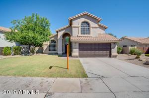 7226 W CREST Lane, Glendale, AZ 85310