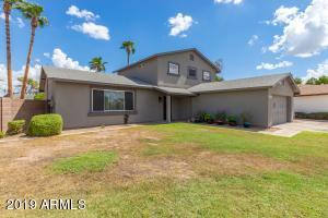 2205 S LAS FLORES, Mesa, AZ 85202