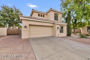 1752 W LARK Drive, Chandler, AZ 85286
