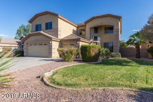 44235 W YUCCA Lane, Maricopa, AZ 85138