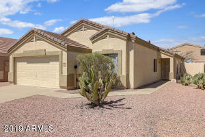 12910 W HEARN Road, El Mirage, AZ 85335