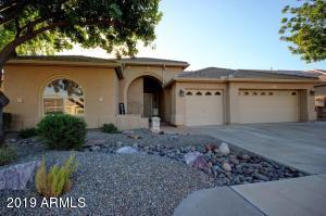 5080 S CAMELLIA Drive, Chandler, AZ 85248