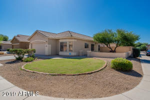 6355 W HESS Street, Phoenix, AZ 85043