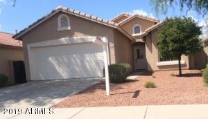 12718 N 130th Lane, El Mirage, AZ 85335