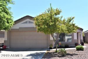12733 W HEARN Road, El Mirage, AZ 85335