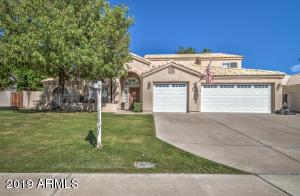1643 N SUNVIEW Drive, Mesa, AZ 85205