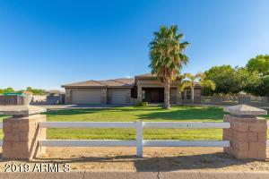 12811 W Desert Cove Road, El Mirage, AZ 85335