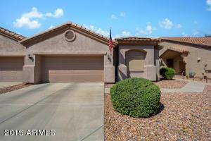 1439 N Agave Street, Casa Grande, AZ 85122