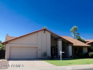 1533 W Coquina Drive, Gilbert, AZ 85233