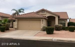 1266 W LARK Drive, Chandler, AZ 85286
